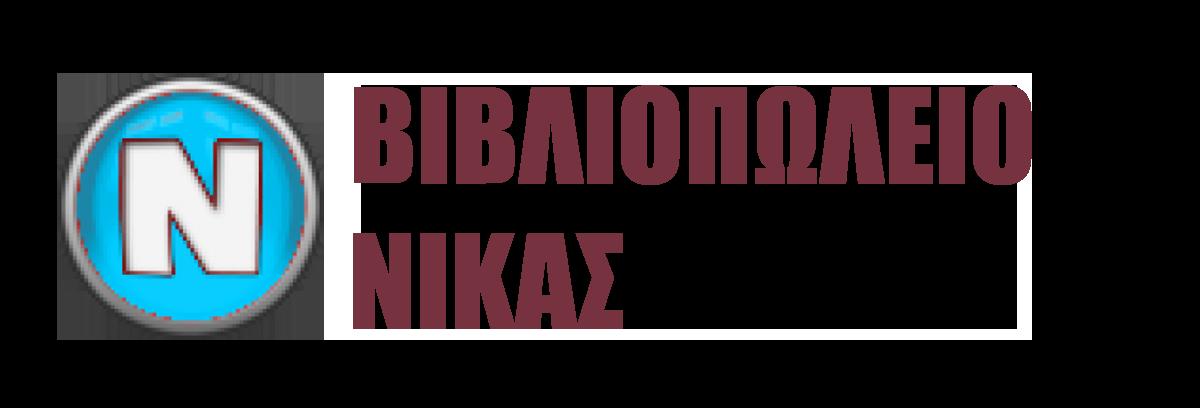 Nikascom.gr